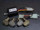 B-MOON FACTORY ビームーンファクトリー その他電装パーツ LEDウインカーバルブ/デジタルリレーセット PCX125 PCX150
