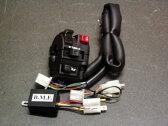 B-MOON FACTORY ビームーンファクトリー その他電装パーツ デジタルハザード/ハンドルホルダーセット PCX125 PCX150