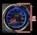 KEIO PARTS ケイオーパーツ スピードメーター 機械式LEDブルースピードメーター ZOOMER [ズーマー] MONKEY [モンキー] APE50 [エイプ] APE100 [エイプ] TW225 SR400
