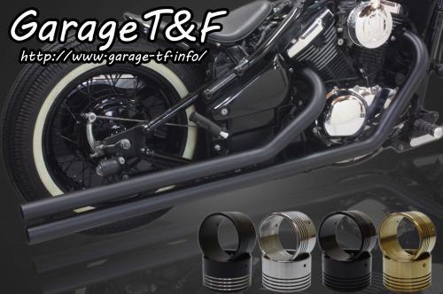 ガレージT&F   フルエキゾーストマフラー ロングドラッグパイプマフラー タイプ2 マフラーエンド付き(真鍮) バルカン400 バルカン400II バルカン400クラシック バルカン400ドリフター