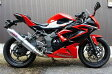 【セール特価!】 月木レーシング ツキギレーシング フルエキゾーストマフラー TRエキゾーストシステム アルミサイレンサー Ninja250SL
