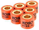 【在庫あり】KOSO コーソー ウエイトローラー 15×12 ヤマハスクーター系 重さ:4.5g
