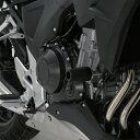 【在庫あり】DAYTONA デイトナ ガード・スライダー エンジンプロテクター 400X CB400F