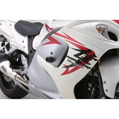 DAYTONA デイトナ ガード・スライダー エンジンプロテクター GSX1300R HAYABUSA [ハヤブサ] /ABS