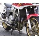 【在庫あり】DAYTONA デイトナ ガード・スライダー エンジンプロテクター CB1100 CB1300SB [スーパーボルドール] CB1300SF