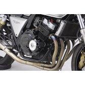 DAYTONA デイトナ ガード・スライダー エンジンプロテクター CB400SF
