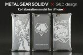 GILD design ギルドデザイン スマートフォンケース METAL GEAR SOLID V [メタルギアソリッド] for iPhone6/6s タイプ:Snake Ver. [スネイク]