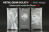 GILD design ギルドデザイン スマートフォンケース METAL GEAR SOLID V [メタルギアソリッド] for iPhone6 Plus/6s Plus タイプ:Snake Ver. [スネイク]