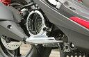 【セール特価!】KIJIMA キジマ スクーター外装 ファンカバー BWS125 16- SEA6J シグナスX SR 16- SEA5J