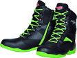 SIMPSON シンプソン オンロードブーツ Riding Boots [ライディングブーツ] サイズ:28