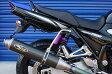 QUANTUM クァンタム PB-TWIN リアサスペンション XJR1200 XJR1300