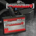 Dynojet ダイノジェット インジェクション関連 パワーコマンダー5 NINJA250R [ニンジャ] (EUROPE ONLY) 08-12