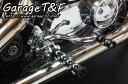 ガレージT&F フットペグ・ステップ・フロアボード ミッドコントロールキット コンバットタイプ ドラッグスター400 ドラッグスター400クラシック