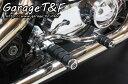 ガレージT&F フットペグ・ステップ・フロアボード ミッドコントロールキット イソタイプ ドラッグスター400 ドラッグスター400クラシック