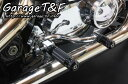 ガレージT&F フットペグ・ステップ・フロアボード ミッドコントロールキット アルミタイプ2 ドラッグスター400 ドラッグスター400クラシック