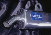 PRO SKILL プロスキル スリップオンマフラー サイレンサー  KSR-2