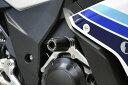 OVER オーヴァー ガード・スライダー レーシングスライダー カラー:シルバー GSX250R