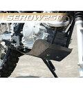 CYCLE-AM サイクラム ガード スライダー スキッドプレートタイプII カラー:カーボン SEROW 250 TRICKER XT250 X