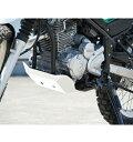 CYCLE-AM サイクラム ガード・スライダー スキッドプレートタイプII カラー:ホワイト SEROW250、XT250X、TRICKER