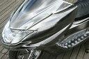 ブラストマニア スクーター外装 ユーロサイドブレード MAXAM [マグザム] 全年式