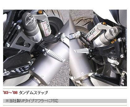 ヤマモトレーシング YAMAMOTO RACING タンデムステップ CB1300SF