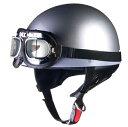 LEAD工業 リード工業 半帽タイプヘルメット CROSS(クロス) CR-751 ビンテージハーフヘルメット