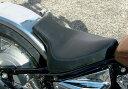 EASYRIDERS イージーライダース シート本体 フラットフェンダー用シングルシート DRAGSTAR400 CLASSIC [ドラッグスター] DRAGSTAR400 [ドラッグスター]