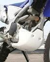 CYCLE-AM サイクラム ガード・スライダー スキッドプレートタイプII 250SB D-TRACKER KLX250 SR/R KLX250ES