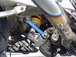RADICAL ラジカル 車高調整関係 テンションロッド GSX1300R HAYABUSA [ハヤブサ]
