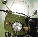 【在庫あり】アサヒ風防 旭風防 スクリーン No99 ミニウインドシールド 各社/パイプハンドル専用 50cc?750cc