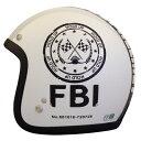 【ヘルメット】アルファレイズ:ALFA RAYS アルファレイズ ヘルメット 72JAM JET FBI