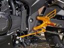 BABYFACE ベビーフェイス バックステップキット ゴールド CB400F (2013-) CB500F CBR400R (2013-) CBR500R HONDA ホンダ HONDA ホンダ HONDA ホンダ HONDA ホンダ