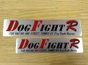 DOGFIGHT RACING ドッグファイトレーシング ステッカー・デカール 耐熱サイレンサー ステッカー サイズ:160mm×36mm(小)