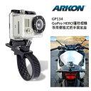 ARKON アーコン GoPro HEROアクションカメラ専用 ポータブル(リムーバブル)式 ハンド...