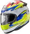 【セール特価!】Arai アライ フルフェイスヘルメット QUANTUM-J AEGERTER [クアンタム-J エジャーター] ヘルメット サイズ:S(55-56cm)