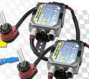 BIGROW ビッグロウ HID D2C(D2R/D2S) 55W コンバージョンキット ケルビン数:12000K 12V車専用(バルブ形状(D2S/D2R/D...
