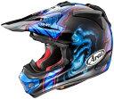 【在庫あり】【イベント開催中!】 Arai アライ オフロードヘルメット V-CROSS4 BARCIA[Vクロス4バーシア] サイズ:M(57-58cm)