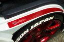 オグショー OGUshow トランポ用品 200系ハイエース GIBSON ステップボード カーボンシート カラー:レッド