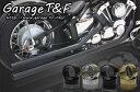 ガレージT&F フルエキゾーストマフラー ロングドラッグパイプマフラー タイプ2 2008年式までのモデル(キャブ仕様) マフラーエンド付き(アルミ) ドラッグスター400(全年式)、ドラッグスター400クラシック(全年式)