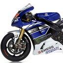 モトインクズ ステッカー・デカール YAMAHA RACING motoGP Replica Decals [ヤマハ レーシング motoGP レプリカ デカール] ナンバーカラー:蛍光イエロー レースナンバー:valentino rossi 46