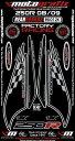 MOTOGRAFIX モトグラフィックス ステッカー・デカール ボディーパッド Ninja250R[ニンジャ](08-12)
