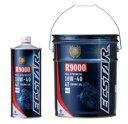 【在庫あり】SUZUKI スズキ エクスター R9000 MA2【10W-40】【4サイクルオイル】 容量:1Lキャップ缶