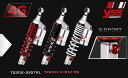 YSS ワイエスエス リアサスペンション リアショック【Gスポーツ】 スプリングカラー:ブラック N-MAX
