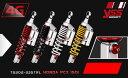 YSS ワイエスエス リアサスペンション リアショック【Gスポーツ】 スプリングカラー:ブラック PCX150i