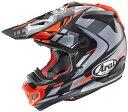 Arai アライ オフロードヘルメット V-CROSS 4 BOGLE[V-クロス4 ボーグル]ヘルメット サイズ:L(59-60cm)
