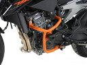 【在庫あり】HEPCO&BECKER ヘプコ&ベッカー ガード・スライダー エンジンガード カラー:オレンジ 790DUKE