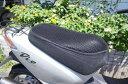 ai-net アイネット シート本体 汎用 クールメッシュシートカバー 50cc原付バイク