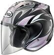 【セール特価!】Arai アライ ジェットヘルメット SZ-RAM4 KAREN [カレン] ヘルメット サイズ:S(55-56cm)