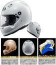【在庫あり】Arai アライ フルフェイスヘルメット CK-6S CM ヘルメット サイズ:S(54-56cm)