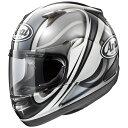 【セール特価!】Arai アライ フルフェイスヘルメット アストロIQ [ASTRO-IQ] ZERO(ゼロ) ヘルメット サイズ:L(59-60)